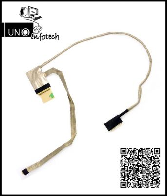 Dell Display Cable - 1564 - LED - DDOUM6LC000